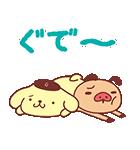 パンパカパンツ×ポムポムプリン アニメ♪(個別スタンプ:17)