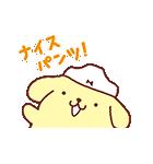 パンパカパンツ×ポムポムプリン アニメ♪(個別スタンプ:18)