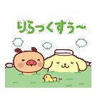 パンパカパンツ×ポムポムプリン アニメ♪(個別スタンプ:19)