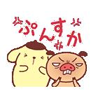 パンパカパンツ×ポムポムプリン アニメ♪(個別スタンプ:20)