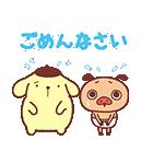 パンパカパンツ×ポムポムプリン アニメ♪(個別スタンプ:21)