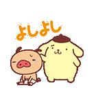 パンパカパンツ×ポムポムプリン アニメ♪(個別スタンプ:22)