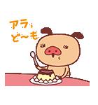 パンパカパンツ×ポムポムプリン アニメ♪(個別スタンプ:23)
