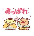 パンパカパンツ×ポムポムプリン アニメ♪(個別スタンプ:24)
