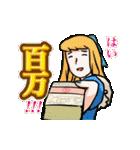 働け アルプスの少女ハイジ ちゃらおんじ4(個別スタンプ:03)