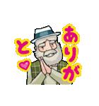 働け アルプスの少女ハイジ ちゃらおんじ4(個別スタンプ:04)