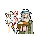 働け アルプスの少女ハイジ ちゃらおんじ4(個別スタンプ:06)