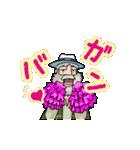働け アルプスの少女ハイジ ちゃらおんじ4(個別スタンプ:07)