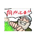 働け アルプスの少女ハイジ ちゃらおんじ4(個別スタンプ:11)