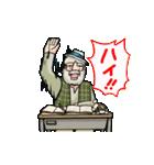 働け アルプスの少女ハイジ ちゃらおんじ4(個別スタンプ:20)