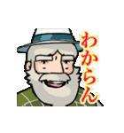 働け アルプスの少女ハイジ ちゃらおんじ4(個別スタンプ:22)