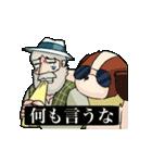 働け アルプスの少女ハイジ ちゃらおんじ4(個別スタンプ:23)