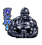筋肉マッチョマッスルスタンプ 8(個別スタンプ:01)