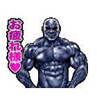 筋肉マッチョマッスルスタンプ 8(個別スタンプ:03)