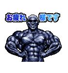 筋肉マッチョマッスルスタンプ 8(個別スタンプ:04)