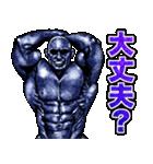 筋肉マッチョマッスルスタンプ 8(個別スタンプ:05)