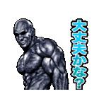 筋肉マッチョマッスルスタンプ 8(個別スタンプ:06)
