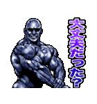 筋肉マッチョマッスルスタンプ 8(個別スタンプ:07)