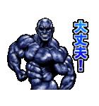 筋肉マッチョマッスルスタンプ 8(個別スタンプ:08)