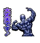 筋肉マッチョマッスルスタンプ 8(個別スタンプ:09)
