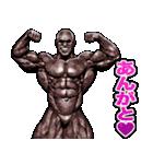筋肉マッチョマッスルスタンプ 8(個別スタンプ:10)