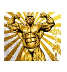 筋肉マッチョマッスルスタンプ 8(個別スタンプ:13)