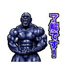 筋肉マッチョマッスルスタンプ 8(個別スタンプ:15)