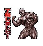 筋肉マッチョマッスルスタンプ 8(個別スタンプ:16)