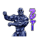 筋肉マッチョマッスルスタンプ 8(個別スタンプ:17)