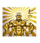 筋肉マッチョマッスルスタンプ 8(個別スタンプ:19)