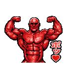 筋肉マッチョマッスルスタンプ 8(個別スタンプ:20)