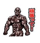 筋肉マッチョマッスルスタンプ 8(個別スタンプ:22)