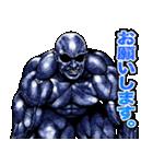 筋肉マッチョマッスルスタンプ 8(個別スタンプ:23)