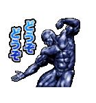 筋肉マッチョマッスルスタンプ 8(個別スタンプ:24)