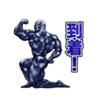 筋肉マッチョマッスルスタンプ 8(個別スタンプ:26)