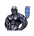 筋肉マッチョマッスルスタンプ 8(個別スタンプ:29)