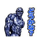 筋肉マッチョマッスルスタンプ 8(個別スタンプ:30)