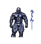 筋肉マッチョマッスルスタンプ 8(個別スタンプ:31)