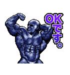 筋肉マッチョマッスルスタンプ 8(個別スタンプ:33)