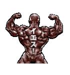 筋肉マッチョマッスルスタンプ 8(個別スタンプ:34)