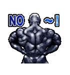 筋肉マッチョマッスルスタンプ 8(個別スタンプ:35)