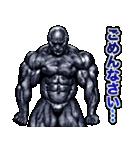 筋肉マッチョマッスルスタンプ 8(個別スタンプ:37)