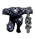 筋肉マッチョマッスルスタンプ 8(個別スタンプ:38)