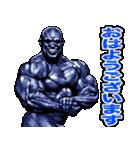 筋肉マッチョマッスルスタンプ 8(個別スタンプ:39)