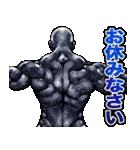 筋肉マッチョマッスルスタンプ 8(個別スタンプ:40)