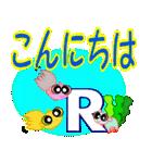 「R」さん専用(個別スタンプ:03)