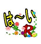 「R」さん専用(個別スタンプ:13)