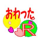 「R」さん専用(個別スタンプ:21)
