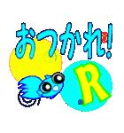 「R」さん専用(個別スタンプ:22)