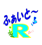 「R」さん専用(個別スタンプ:25)